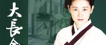 یانگوم بازیگر فیلم ایرانی میشود؟